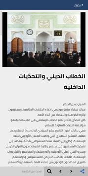 S.Fadlullah screenshot 2