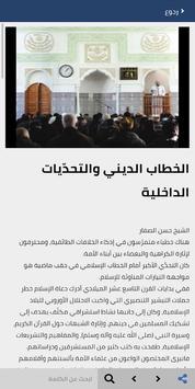 S.Fadlullah screenshot 6
