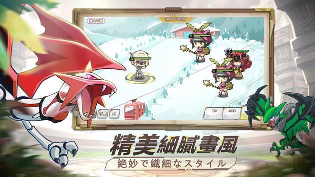 神寶幻想:石英對決 截圖 2