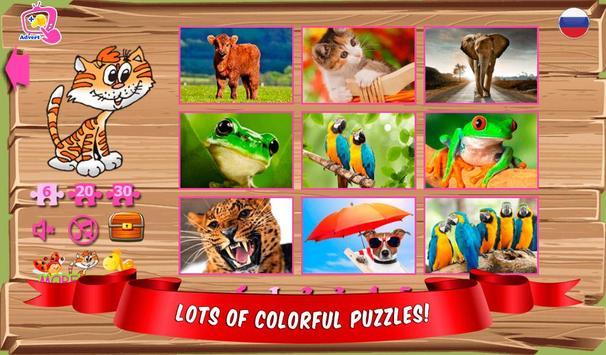 Bulmacalar için kids Ekran Görüntüsü 10
