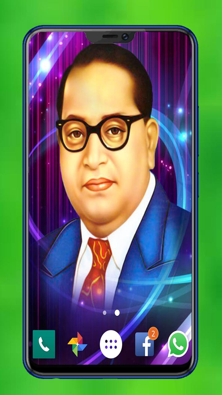 Dr Baba Saheb Ambedkar Latest Wallpaper 2019 For Android Apk
