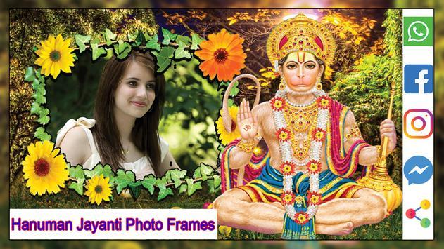 Hanuman Latest Photo Frame 2019 screenshot 3