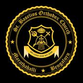 SBOC BLR icon