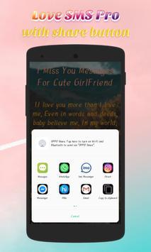 Love Message Pro screenshot 4
