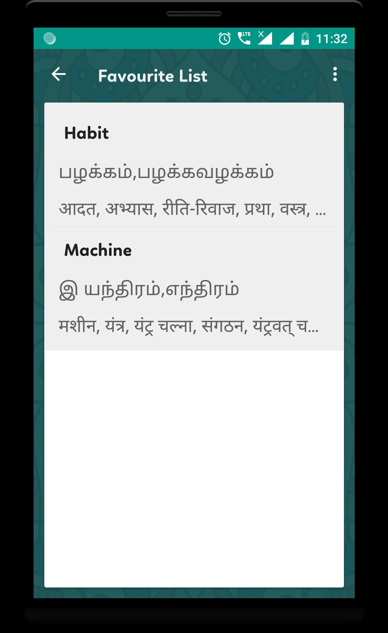 English to Tamil Translator and Hindi Dictionary for Android