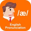 English Pronunciation Zeichen