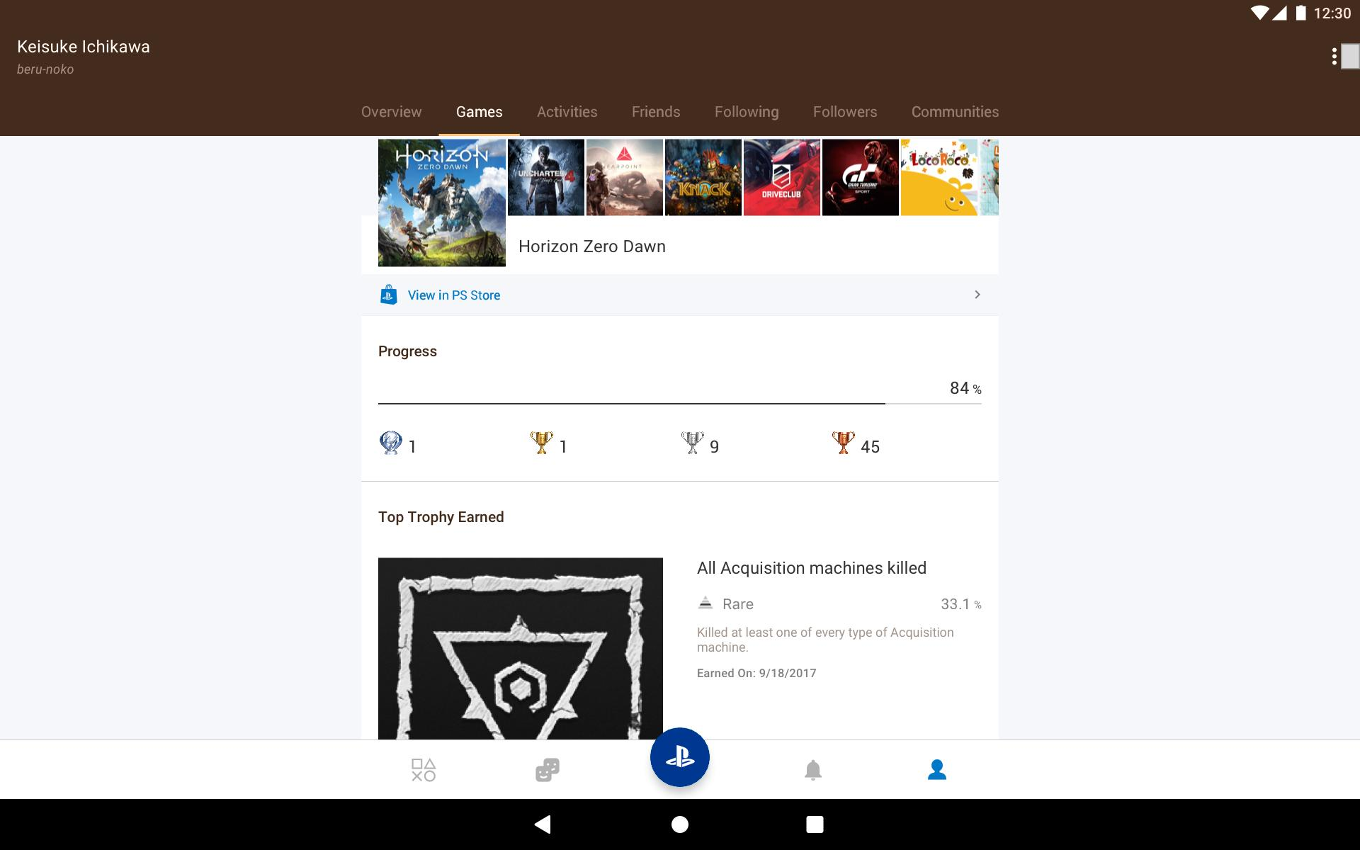 PlayStation App for Android - APK Download