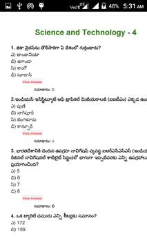Science Telugu Technology screenshot 2