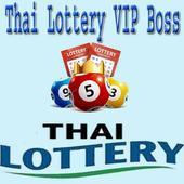 Thai Lottery Boss icon