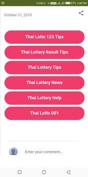 Thai Lottery Boss poster