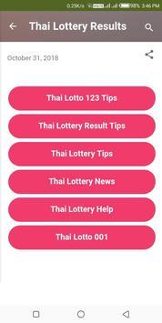 Thai Lottery Boss screenshot 1