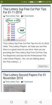 Thai Lottery Boss screenshot 4