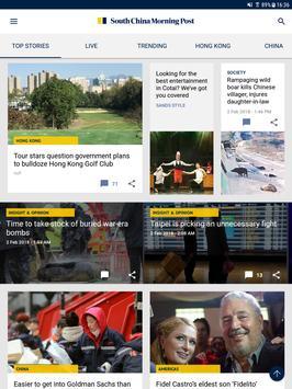 South China Morning Post Screenshot 13