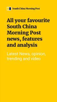 South China Morning Post Screenshot 1