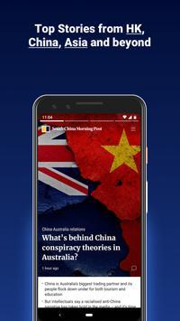 South China Morning Post Screenshot 2
