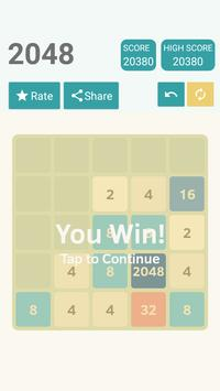 2048 Screenshot 3