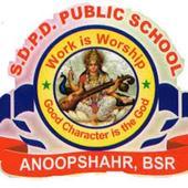 SDPD Public School icon