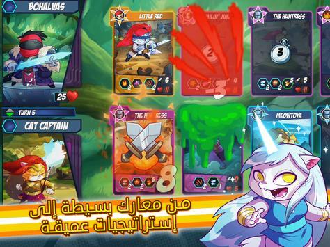 Tap Cats: Epic Card Battle (CCG) تصوير الشاشة 14