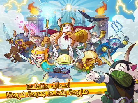 Tap Cats: Epic Card Battle (CCG) تصوير الشاشة 19