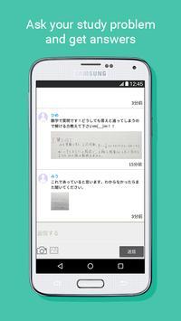 Clear screenshot 3