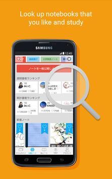 Clear screenshot 11