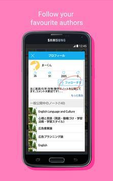 Clear screenshot 12