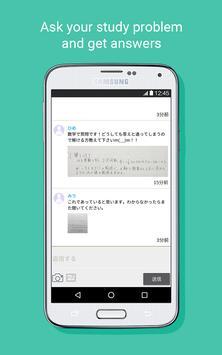 Clear screenshot 13
