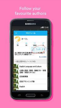 Clear screenshot 2