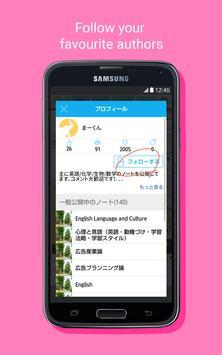 Clear screenshot 7