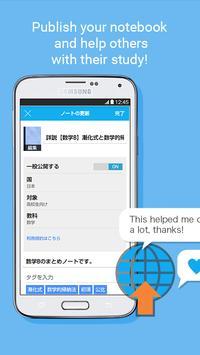 Clear screenshot 4