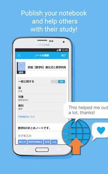 Clear screenshot 9