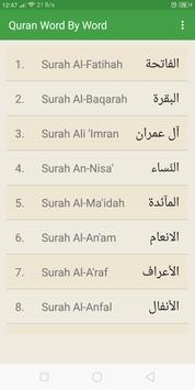 Quran Word By Word screenshot 1