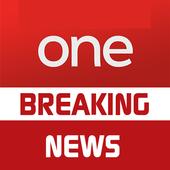 BBC One Iplayer News icon