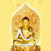 ikon 佛教,讀佛經,聽佛教音樂,看佛教日曆,修行拜佛念經