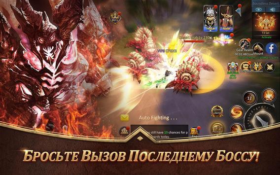 Armored God скриншот 13