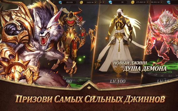 Armored God скриншот 18