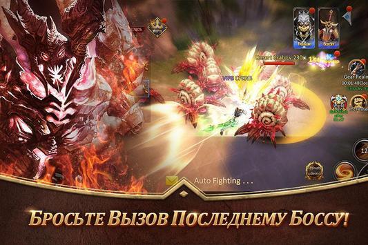 Armored God скриншот 6