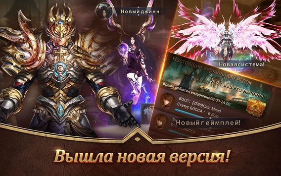 Armored God скриншот 8