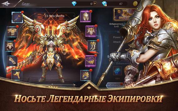 Armored God скриншот 10