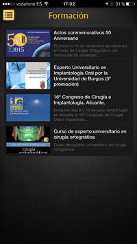 SECOM CyC screenshot 2