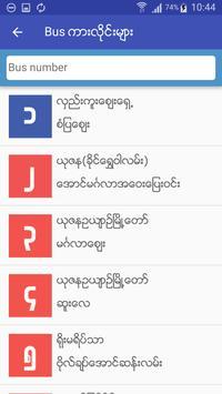 Yangon Bus (YBus) screenshot 4