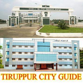 Tiruppur Guide poster