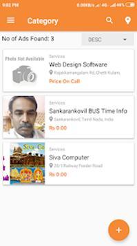 Tiruppur Guide screenshot 3