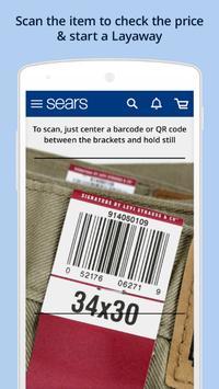 Sears screenshot 1