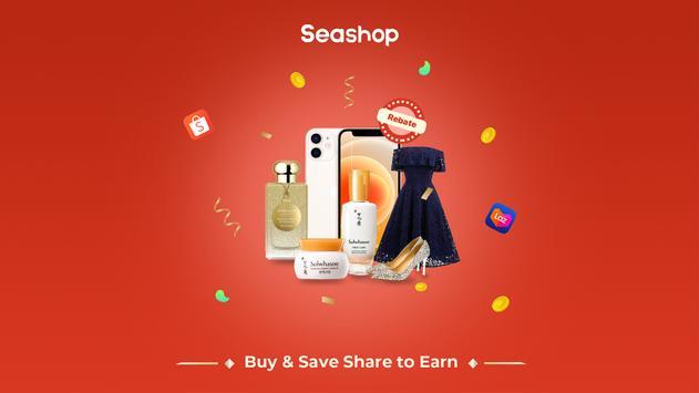 Seashop screenshot 4