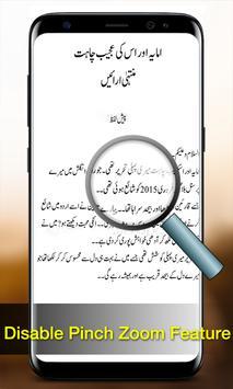 Amaya Aur Uski Ajeeb Chahat | Urdu Novel | screenshot 3