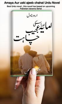Amaya Aur Uski Ajeeb Chahat | Urdu Novel | screenshot 6