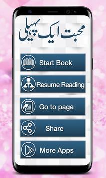 Mohabbat Aik Paheli   Urdu Novel   screenshot 1