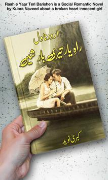 Raah e Yaar Teri Barishen   Urdu Novel   poster