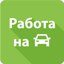 Taxi Driver App | courier icon